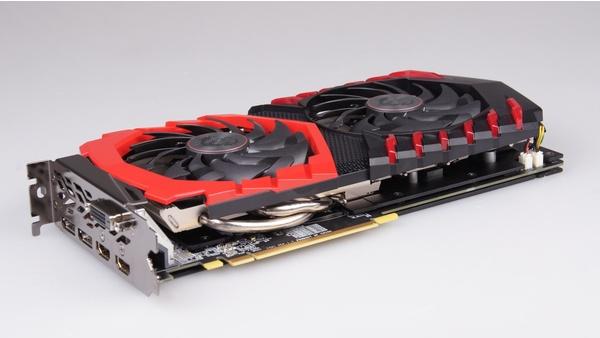Bilder zu MSI Radeon RX 580 Gaming X 8G - Bilder