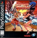 Cover zu Battle Arena Toshinden 2 - PlayStation