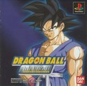 Cover zu Dragon Ball GT: Final Bout - PlayStation