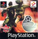 Cover zu ISS Pro Evolution - PlayStation