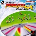 Cover zu J-League Prime Goal EX - PlayStation