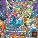 Cover zu Mega Man X3 - PlayStation