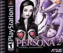Cover zu Persona 2: Eternal Punishment - PlayStation