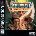Cover zu Romance of the Three Kingdoms IV: Wall of Fire - PlayStation