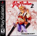 Cover zu Saga Frontier 2 - PlayStation