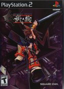 Cover zu Musashi: Samurai Legend - PlayStation 2