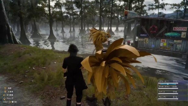 Final Fantasy 15 - Gameplay-Video zeigt Chocobo-Reiten und Angeln