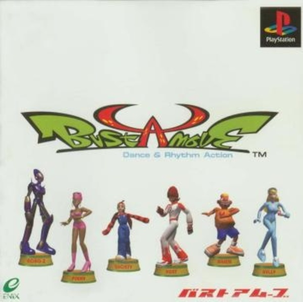 Cover zu Bust A Groove