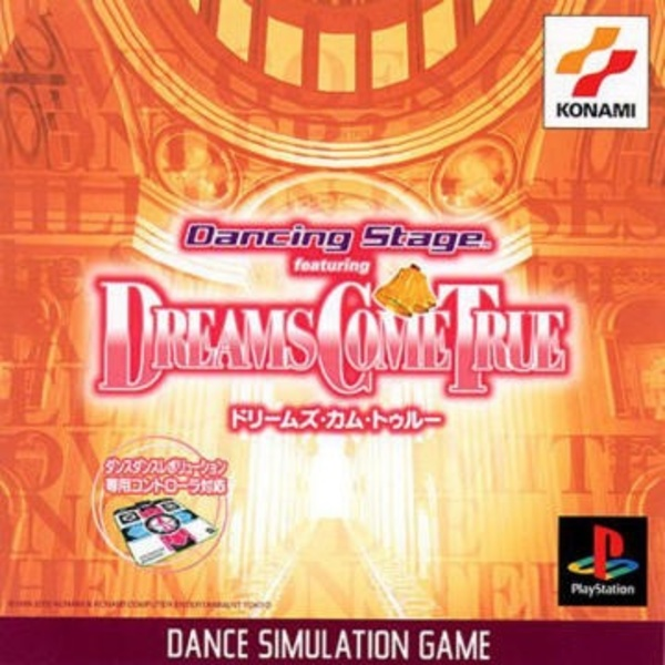 Cover zu Dancing Stage: featuring Dreams Come True