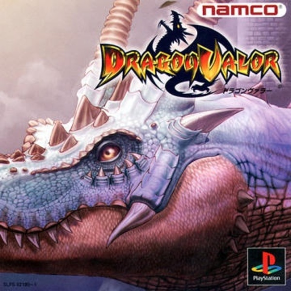 Cover zu Dragon Valor