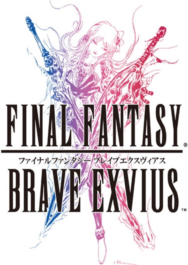 Cover zu Final Fantasy: Brave Exvius