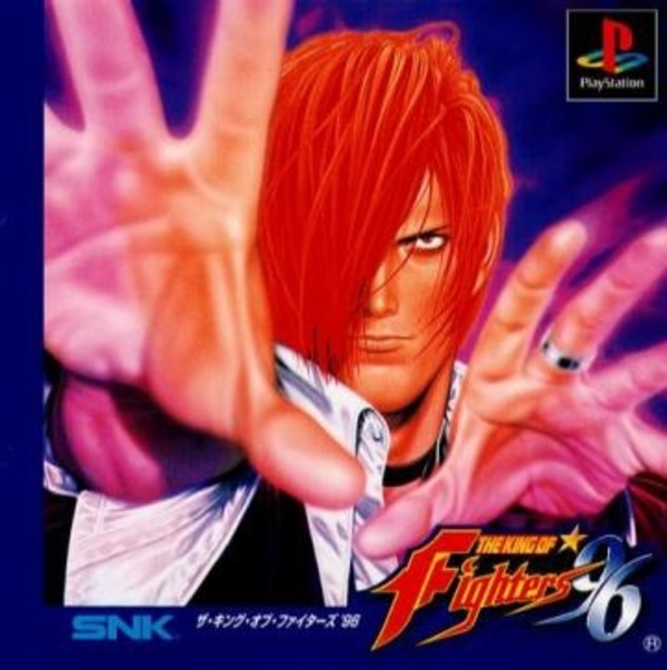Cover zu King of Fighters '96, The
