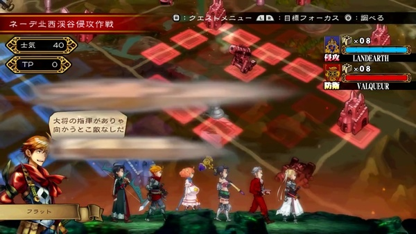 Screenshot zu Grand Kingdom (PS4) - Screenshots
