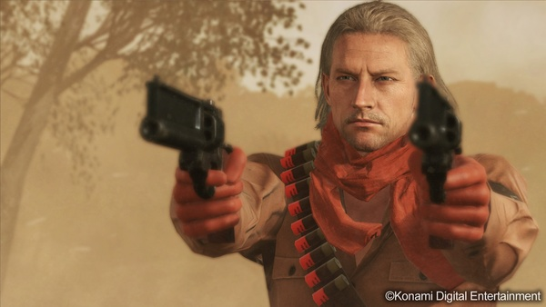 Screenshot zu Metal Gear Solid 5: The Phantom Pain (PS4) - Screenshots aus dem Multiplayer