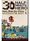 Cover zu Half Minute Hero: Super Mega Neo Climax Ultimate Boy
