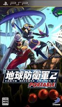 Cover zu Earth Defense Force 2 Portable - PSP