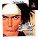 Cover zu King of Fighters '95, The - PlayStation