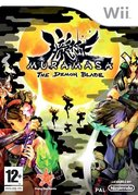 Cover zu Muramasa: The Demon Blade - Wii