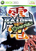 Cover zu Raiden 4 - Xbox 360