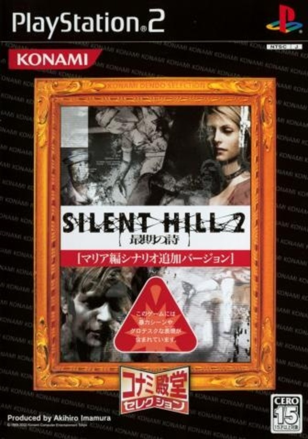 Cover zu Silent Hill 2: Restless Dreams