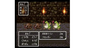 Fighting frogs and other guys in a dungeon