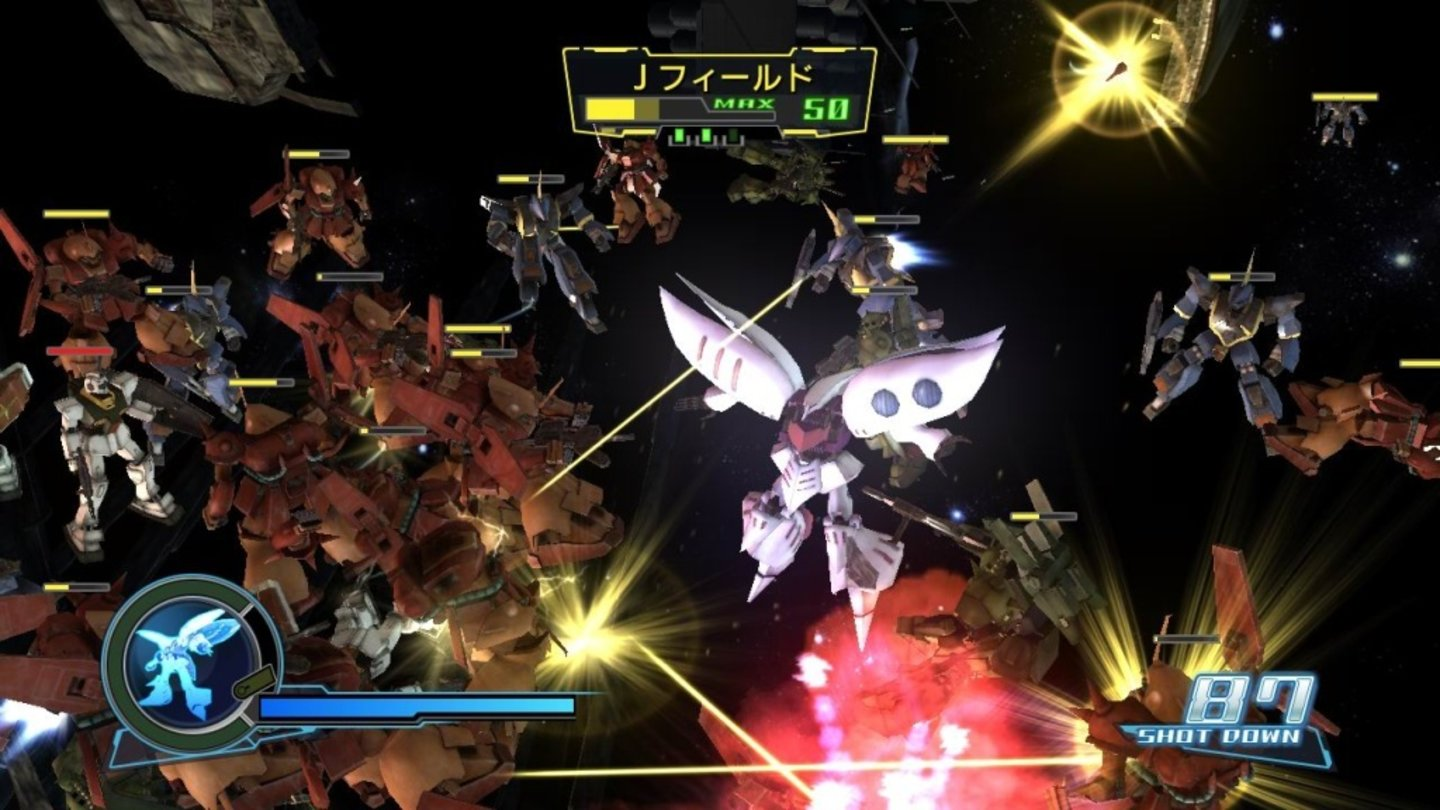 DynastyWarriorsGundamPS3X360-11513-633 16
