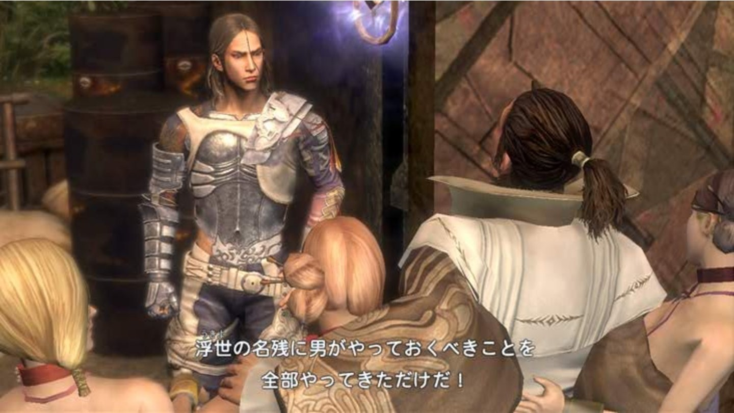 Lost Odyssey 7