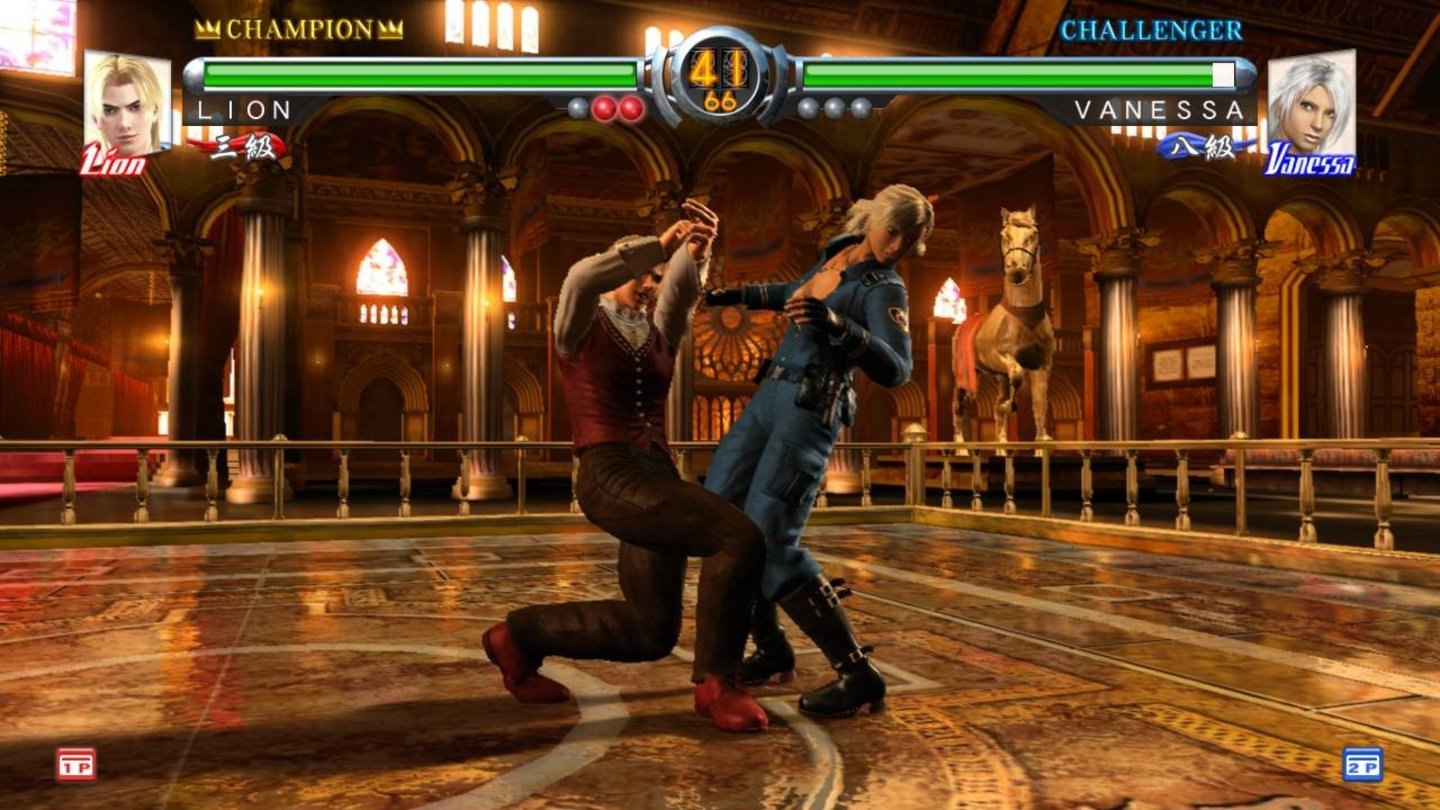 VirtuaFighter5PS3-8644-779 6