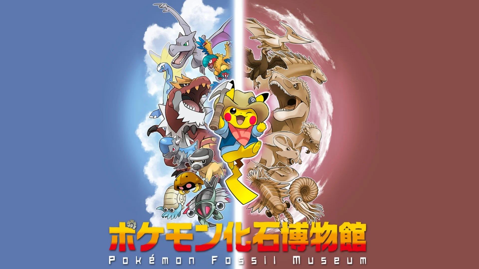 Reale Pokémon-Ausstellung zeigt Fossil-Pokémon und ihre Dinosaurier-Vorbilder